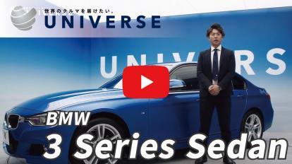 BMW<br>3シリーズ