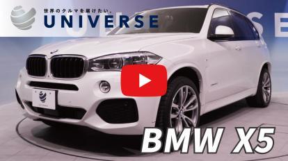 BMW<br>X5